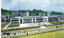 Shenzhen Wuzhoulong Motors Group Co.,Ltd.