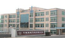 Jiangsu Youyi Automotive Co., Ltd.
