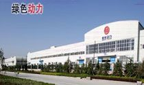 Weichai Power Co.,Ltd