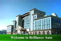 Brilliance Caetano Bus Manufacturing Technology (Dalian) Co., Ltd.
