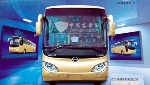 Asian bus line