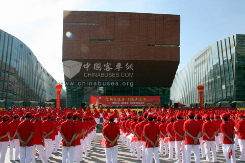 Launching Scene of Guangzhou No.3 Bus Company for the service of Asian Games