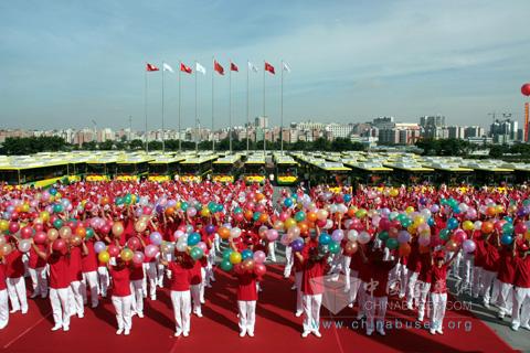 Celebration activity of staff of Guangzhou No.3 Bus Company