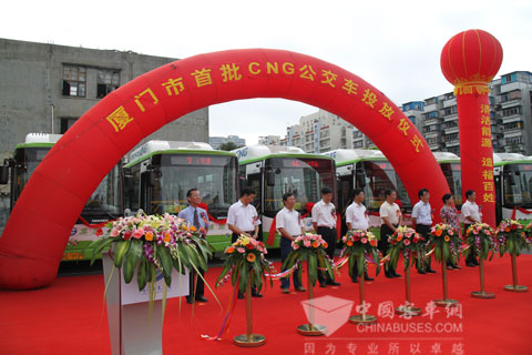 The launching ceremony of the first CNG city buses in Xiamen