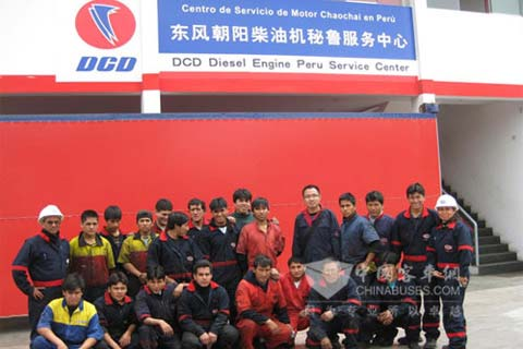 Dongfeng Chaoyang Diesel Engine Sets Peru Service Center