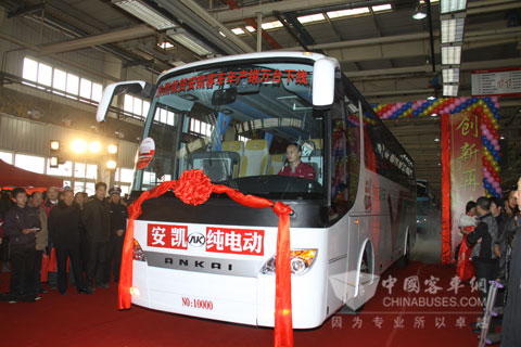 The 10,000 Ankai Bus off the Production Line in 2010