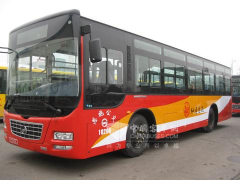 Hengtong buses