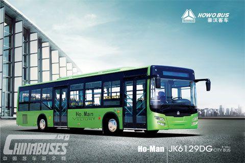 Howo bus JK6129DG