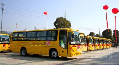 66 units of school bus serve for primary and middle school students in Wuxi city