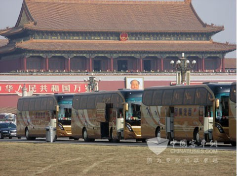 Xiamen Golden Dragon coaches served for NPC and CPPCC.