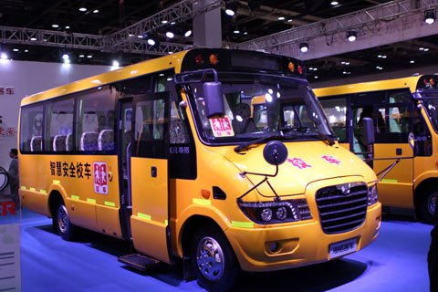 Higer KLQ6756 School Bus
