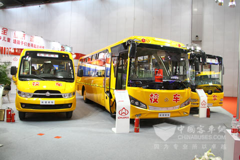 Concept School Bus Concept School Bus