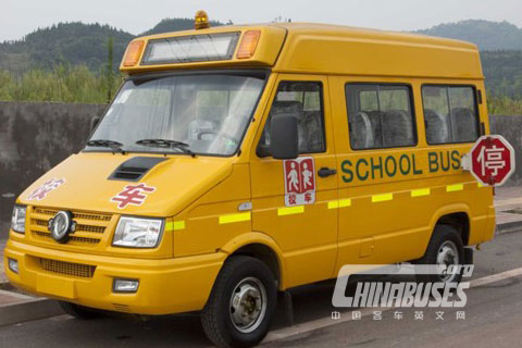 Nanchong EQ6501PC school bus