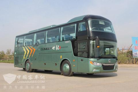 Zhongtong LCK6119HQBN1