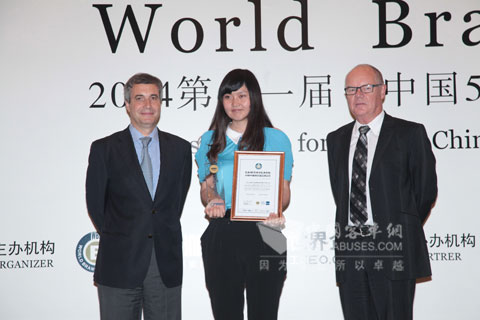 Asiastar Receiving Certificate of China´s 500 Most Valuable Brands
