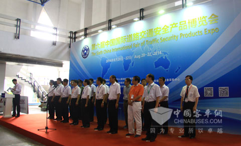 Ankai School Bus on Display at Beijing Traffic Safety Product Exhibition