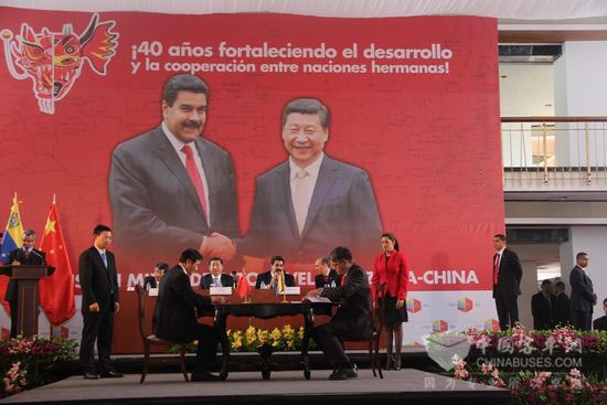 Yutong Signed a Memo with Venezuela for 1,500 Buses