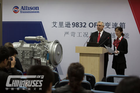 Allison Transmission Announces New 9832 Oil Field Series Model with