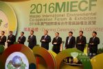 Huanghai Electric Buses Attend Macau Environmental Protection Exhibition