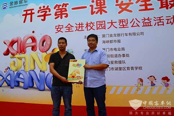 Golden Dragon Launches a Safety Education Campaign in Schools