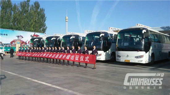 Golden Dragon Buses Serve at 1st Silk Road (Dunhuang) International Cultural Expo
