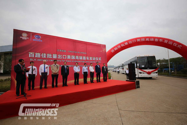 Bonluck High-end Buses Shipping to US Market for Operation