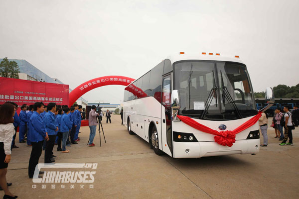 BLK delivery ceremony for mass produced high-edn coaches to USA