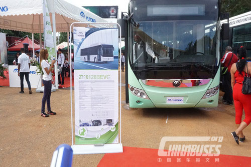 Yutong Actively Involved in Building Green Public Transport in Cuba