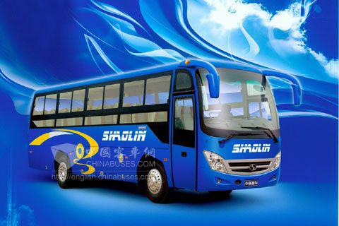 Shaolin Bus SLG6840C3E