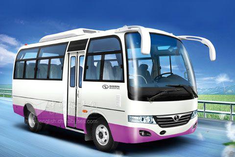 Shaolin Bus SLG6608C3E