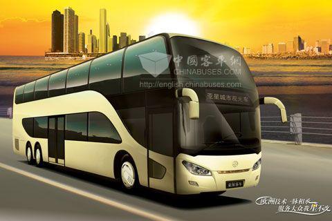 Asiastar Bus JS6130SHJ