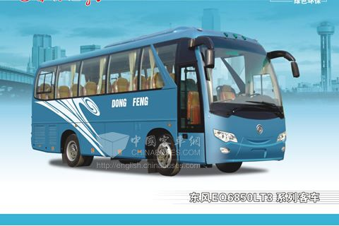 Dongfeng Bus EQ6850LT3