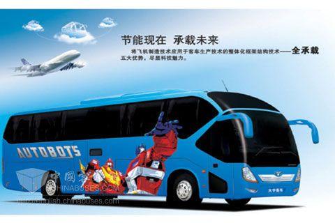 Daewoo Bus GDW6128HK2