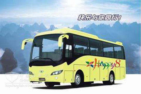 Daewoo Bus GDW6840K