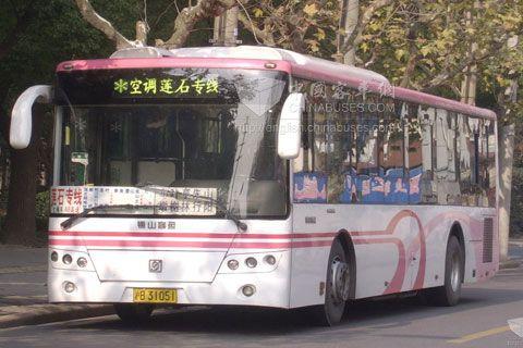 Sunwin  Bus SWB6116HG