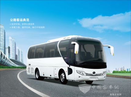 Hengtong Bus CKZ6920CHB3