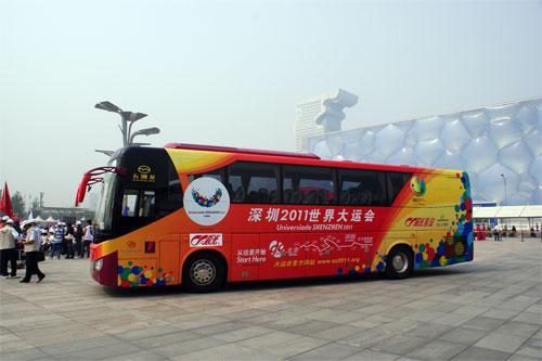Wuzhoulong Bus FDG6128