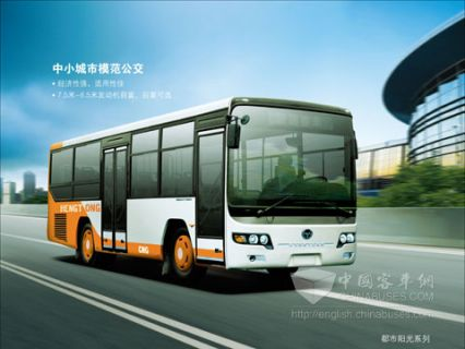 Hengtong Bus CKZ6801H3
