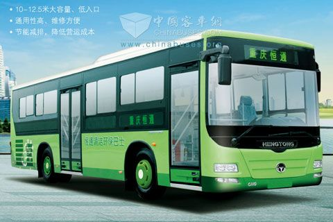 Hengtong Bus CKZ6106HA3
