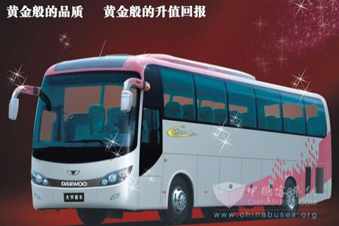 Daewoo Bus GDW6121HK3-1
