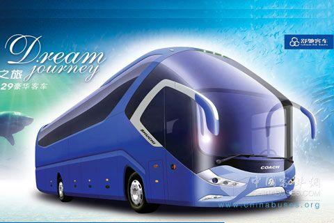 Shuchi Bus YTK6129H