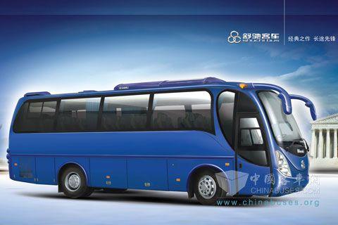 Shuchi Bus YTK6890