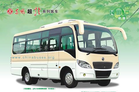 Dongfeng Bus EQ6607PT3