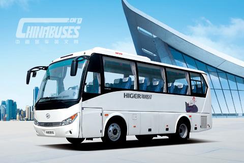 Higer Bus KLQ6798