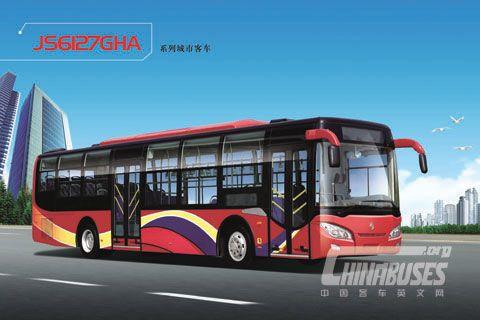 Asiastar Bus JS6127GHA