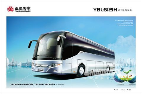 Asiastar Bus YBL6121H