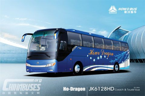 HOWO Bus JK6128HD
