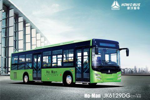 HOWO JK6129GD