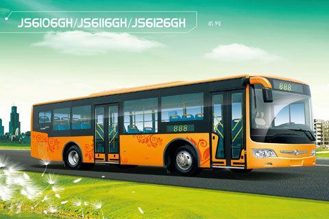 Asiastar Bus JS6126GHA