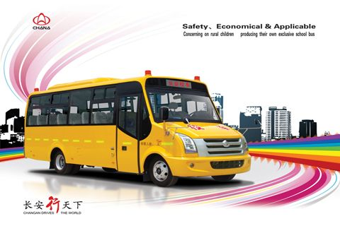 Changan Bus SC6735XCG3